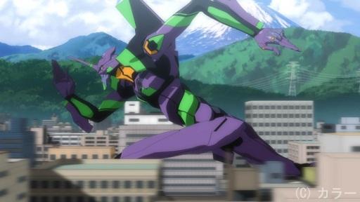 Rebuild of Evangelion Eva 01