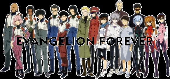 Rebuild of Evangelion 3.0 7
