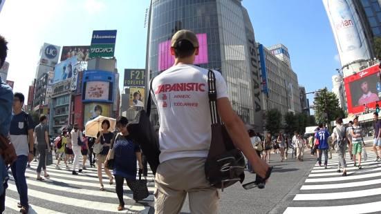 Japanistic