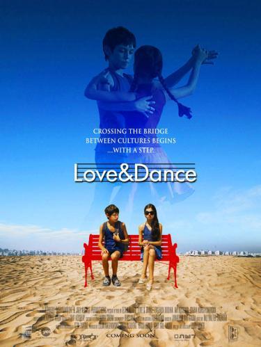Love_&_Dance